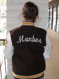El Camino High School Letterman Jacket