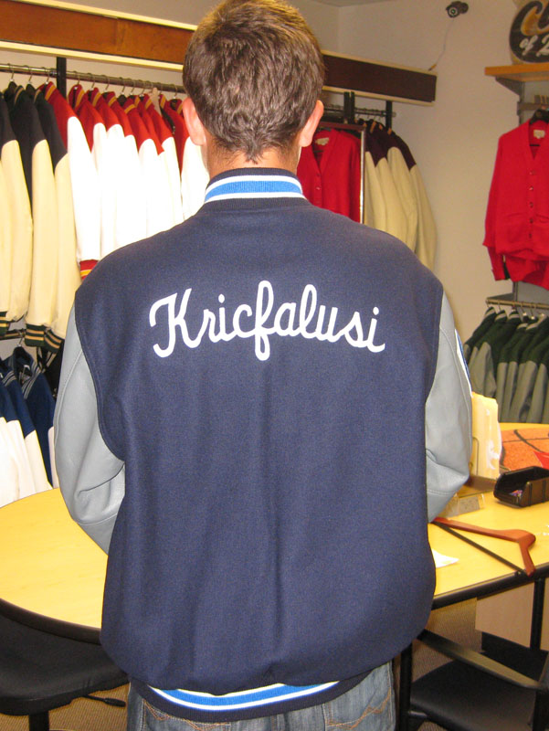 High Tech High Letterman Jacket